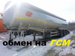 Nursan. Полуприцеп 39 кубов цистерна бензовоз 2013, 35 500 кг.
