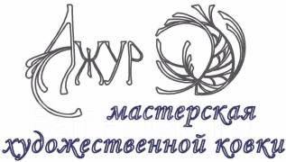 "Дизайн-менеджер. ООО ""АЖУР"". Улица Ленинградская 28н"