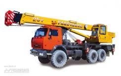 Галичанин КС-55713-5. Продам автокран КС 55713-5 автокран 25т. (шасси Камаз-43118) Галич, 25 000 кг., 21 м.