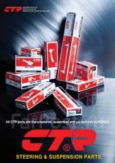 Тяга рулевая. Suzuki Kei, ZC31S, ZC21S, ZD21S, ZC11S, ZD11S, ZC71S Suzuki Swift, ZC31S, ZC21S, ZC11S, ZD11S, ZD21S, ZC71S