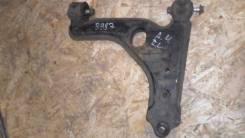 Рычаг подвески. Opel Astra Opel Zafira Opel Meriva Opel Astra Family Двигатели: Z14XEP, Z18XEL, X17DTL, Z16YNG, X20DTL, X14XE, Y22DTR, X18XE1, Z16SE...