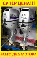 Sea-Pro. 15,00л.с., 4х тактный, бензин, нога S (381 мм), Год: 2016 год
