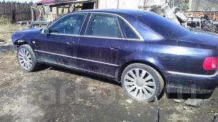 Audi A8. WAUZZZ4D92N001889