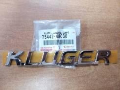 Эмблема багажника. Toyota Kluger V, ACU25, MCU25, MCU28, ACU20, MHU28, MCU20 Двигатели: 3MZFE, 2AZFE, 1MZFE