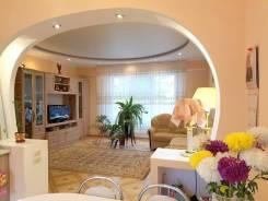 Продается дом с хорошим ремонтом и мебелью в 7 минутах от пляжа. Ивана голубца, р-н Анапский, площадь дома 126 кв.м., централизованный водопровод, от...