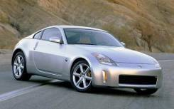 Подсветка. Nissan: President, Cube, Tiida, 370Z, Fairlady Z, 350Z, Skyline, GT-R, Leaf Infiniti G37, V36 Infiniti G25, V36 Infiniti G35, V36 Двигатели...