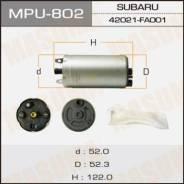 "Бензонасос, топливный насос ""Masuma"" Subaru MPU802 V=1500-2000 (40005)"