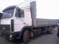 МАЗ. Продам 53366021, 14 800 куб. см., 8 000 кг.
