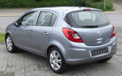 Opel Corsa. Полный комлпект документов D