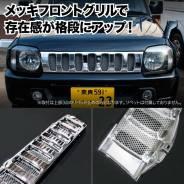 Решетка радиатора. Suzuki Jimny. Под заказ