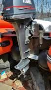 Yamaha. 15,00л.с., 2х тактный, бензин, нога L (508 мм), Год: 1998 год