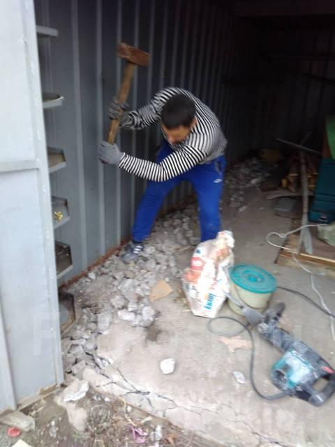 Любые демонтажные работы внутри помещений! Снос домов! Прайс!