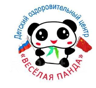 """Лагерь """"Весёлая панда"""" в г. Муданцзян с Диснейлендом в г. Шеньян!."""