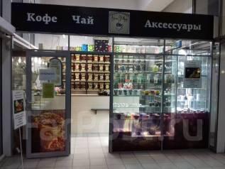 Продам готовый бизнес. Магазин по продаже кофе, чая, акссесуаров .