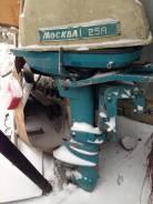 Москва. 25,00л.с., 2х тактный, бензин, нога L (508 мм), Год: 2011 год