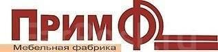 """Торговый представитель. ООО """"ПриМФ-лес"""". Улица Кирова 189"""