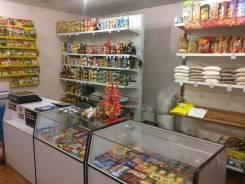 Действующий магазин в Ливадии.