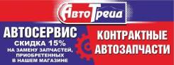 """Автомеханик. ООО""""АвтоТрейд"""". Улица Промышленная 3"""