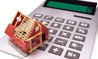 Строительство коттеджей, домов «Кредит, ипотека. »