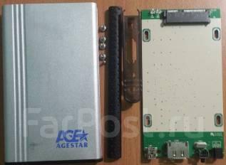 Внешние жесткие диски. интерфейс USB 2.0,eSATA