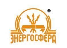 """Менеджер АХО. ООО """"Энергосфера"""". Улица Успенского 62"""