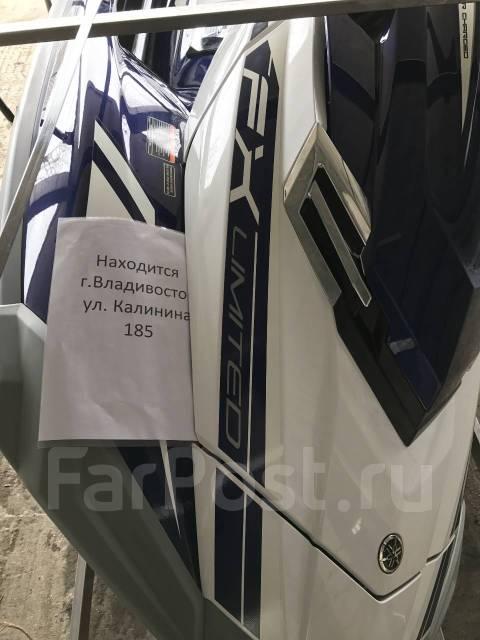 Yamaha FX Cruiser SVHO. 260,00л.с., Год: 2017 год
