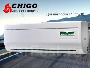 Кондиционер Chigo за 12.950 рублей. Доставка бесплатно. Владивосток.