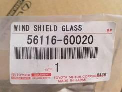 Фиксатор лобового стекла. Toyota Land Cruiser Prado