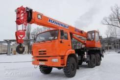 Клинцы КС-55713-5К-1. Продам автокран КС 55713-5К-1, 25т. (Камаз-43118) ЕВРО-4, 21 м.