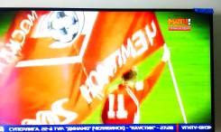 """Продам телевизор. больше 46"""" LCD (ЖК)"""