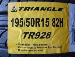 Triangle Group TR928. Летние, 2017 год, без износа, 4 шт