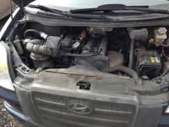 Двигатель в сборе. Hyundai Starex Двигатель G4JS
