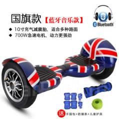 Гироскутер 10 дюймов, Bluetooth