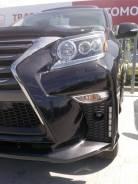 Ободок противотуманной фары. Lexus GX460