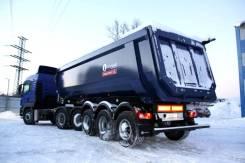Grunwald. Купить самосвальный полуприцеп 9453-50 ( 34 м3), 30 000 кг.