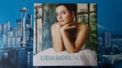 Винил Ваенга Елена The Best Новая! Запечатанная! LP