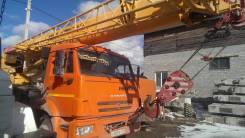 Ивановец КС-45717К-1. Продам Автокран P, 11 762 куб. см., 25 000 кг., 39 м.