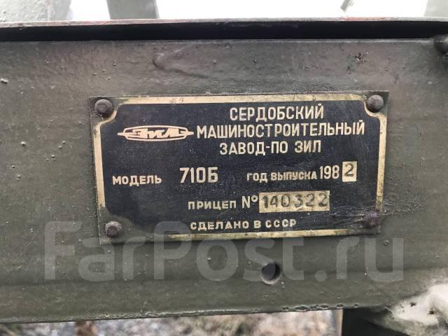 2-ПН-2, 2017. Прицеп 710Б с Резерва, 2 500 кг.