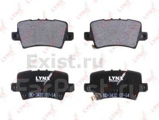 Колодка тормозная дисковая. Honda Civic Двигатели: L13A7, N22A2, L13Z1, K20Z4, R18A2