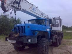 Урал. Продаётся автокран Юрга, 25 000 кг., 20 м.