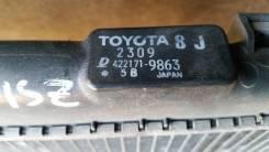 Радиатор охлаждения двигателя. Toyota Vitz, SCP10, SCP13 Toyota Platz, SCP11 Двигатели: 2SZFE, 1SZFE