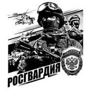 Радиотелеграфист. Войсковая часть . Улица Магнитогорская 5