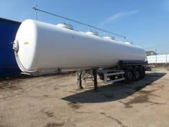 Magyar. Пищевая цистерна , 30 000 кг.
