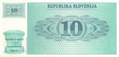 Толар Словенский.