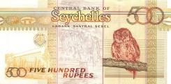 Рупия Сейшельская.