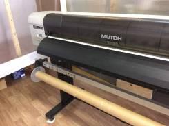Оборудование для широкоформатной и интерьерной печати.