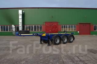 Steelbear. Полуприцеп-контейнеровоз PK-24P-2 (Стандарт), 34 000кг. Под заказ