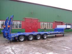Steelbear. Полуприцеп-тяжеловоз TR-41, 52 000кг. Под заказ