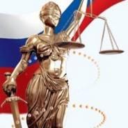 Юридические услуги опытного юриста.
