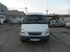 ГАЗ 322132. , 2 300 куб. см., 13 мест